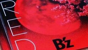 b'zred.jpg